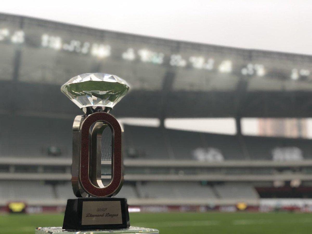 Diamond League Trophy 1