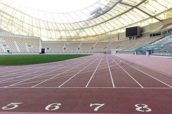 Doha 2019 World Championships on sale