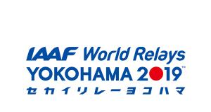 World Relays 2019